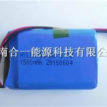 合一能源長期供應103450礦用鋰離子電池