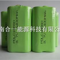 供應合一能源18650-2P圓柱耐低溫鋰離子電池組