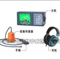 揚州捷通測漏儀檢漏儀JT-5000專業快速檢測管道漏水
