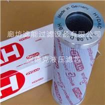 贺德克0850R020BN/HC除油滤芯