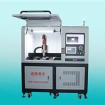 深圳精密切割機 激光切割機廠家 眼鏡鐳射激光切割機