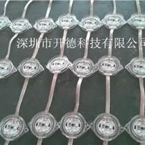 LED點光源焊錫機器人開德供應優質服務信譽保證。