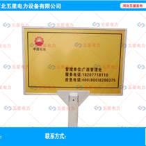 警示牌抗沖擊 警示牌出售 玻璃鋼標志牌