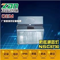 海洋王MZH2202高效節能專業油站燈