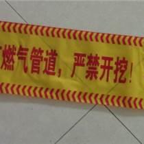 地埋警示帶/便捷可探測警示帶/優質原材國標尺寸/警示帶
