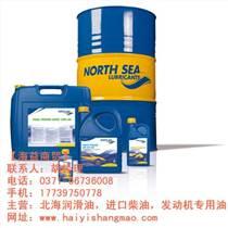 原装进口润滑油,【海益商贸】,原装进口润滑油供应