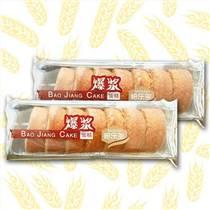 金帝面包|面包|蛋糕店花样面包