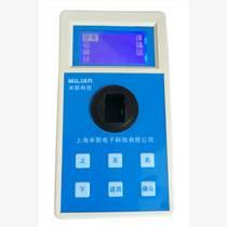 水质重金属检测仪 重金属测定仪