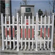 专业生产pvc围墙护栏庭院围栏光伏电站围栏