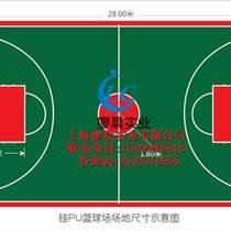 淮北硅pu篮球场防磨耐滑