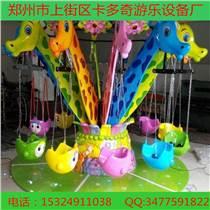 鄭州卡多奇兒童飛椅供應價格實惠