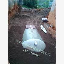 百色HFRP-030地埋式玻璃鋼化糞池價格