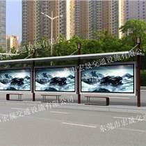海珠區候車亭廠家,公交候車亭價格