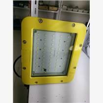 GCD615防爆固態照明燈