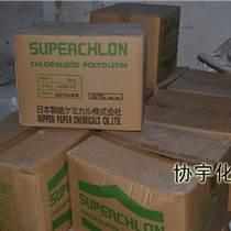 氯化聚丙烯樹脂