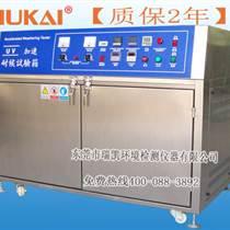 東莞紫外線老化試驗箱供應專業快速