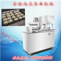 安徽饅頭機,全自動饅頭機,刀切饅頭機,免費送貨上門,安裝調試