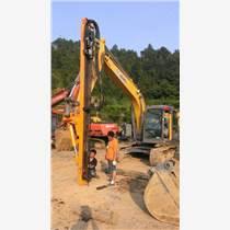挖改液壓鑿巖機新舊挖掘機可以改造裝液壓鑿巖機
