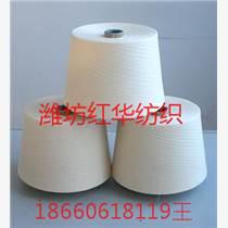 现货厂家直销40支环锭纺纯棉纱