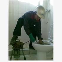 沌口开发区维修马桶水箱/马桶堵塞问题/马桶底座