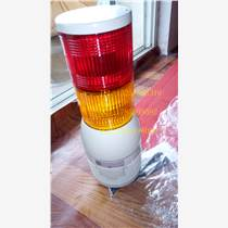 日本ARROW信號燈UTLAM-200-2
