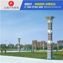 深圳高桿燈燈盤價格正翔庭院燈專業照明品質優良