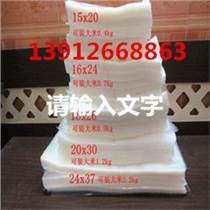 無錫印刷真空袋