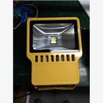 LED防爆泛光燈100w隔爆型80w泛光燈BFC8188B