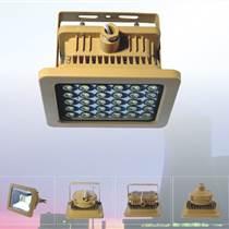 100w防爆led泛光燈80w吸壁燈GCD617廠家