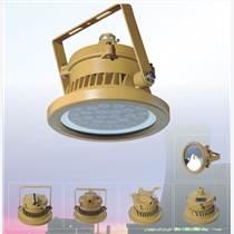LED防爆油站燈80w吸頂式油站燈GCD619