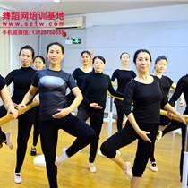 南山蛇口公司年会舞蹈演出编排