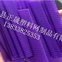 正晟厂家批发保护在化妆笔的白色网套