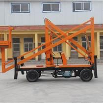 曲臂式升降機10米高空作業車廠家直銷