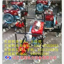 打樁機規格參數便捷式打樁機防汛打樁機價格行業領先