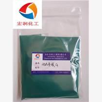 S5605氧化鐵綠廠家直銷
