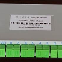 分光路器 1分8插片式分路器