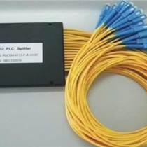光纖PLC分路器