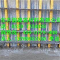 清水建筑模板定额 清水建筑模板 方圆方柱模板公司E