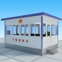 北京大興區彩鋼活動房搭建 彩鋼崗亭制作 彩鋼陽光棚安裝