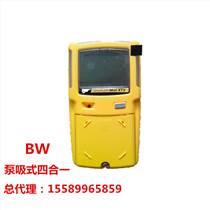 四合一氣體檢測儀BW全國包郵