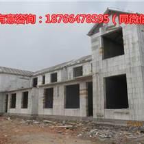 供應新型墻體材料/新型建材/節能建材/裝配式建筑