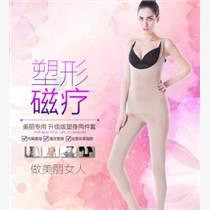 金華塑身套裝供應廠家直銷