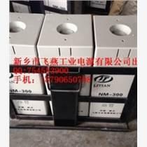 內燃機車電池供應廠家直銷
