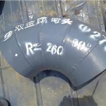 制粉系统陶瓷粘贴耐磨管、宝鸡陶瓷粘贴耐磨管、渤洋管道(查看)