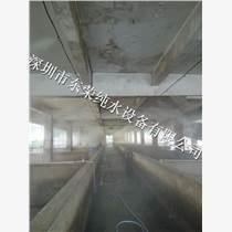 用于地下矿场除尘、石材厂除尘的喷雾除尘设备