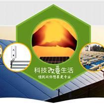 河南省醫院太陽能熱水工程項目解決方案行業領先