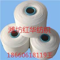 供应厂家直销10支环锭纺纯棉纱