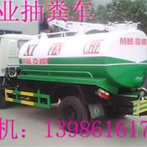 武漢福達樂專業承包市政管道工程、清理污水廠泥漿