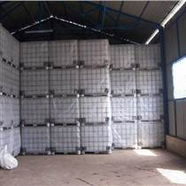 1000L集裝方桶1000公斤噸桶一千升塑料方箱