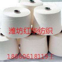 厂家直销环锭纺纯棉纱32支